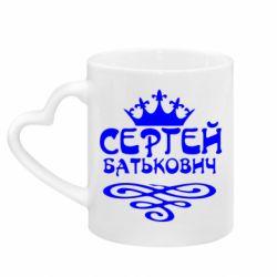 Кружка з ручкою у вигляді серця Сергій Батькович