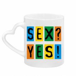Кружка с ручкой в виде сердца Sex?Yes!