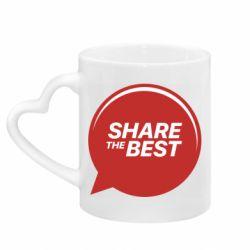 Кружка с ручкой в виде сердца Share the best