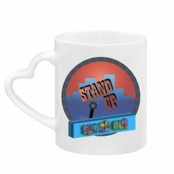 Кружка с ручкой в виде сердца Stand up, speak out
