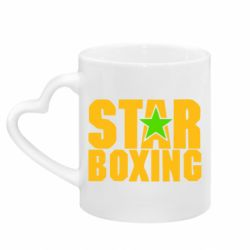 Кружка с ручкой в виде сердца Star Boxing