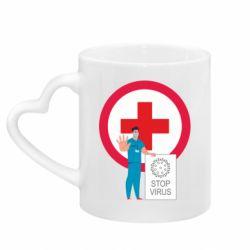 Кружка з ручкою у вигляді серця Stop virus and doctor