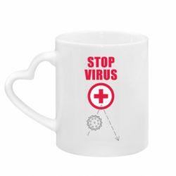 Кружка з ручкою у вигляді серця Stop virus