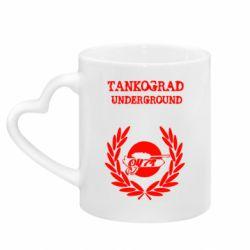 Кружка з ручкою у вигляді серця Tankograd Underground