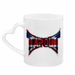 Кружка с ручкой в виде сердца Tapout England