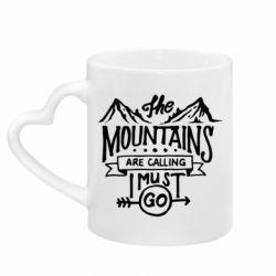 Кружка з ручкою у вигляді серця The mountains are calling must go