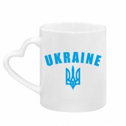 Кружка з ручкою у вигляді серця Ukraine + герб
