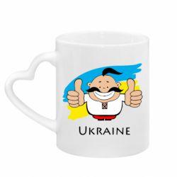 Кружка с ручкой в виде сердца Ukraine kozak