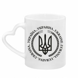 Кружка с ручкой в виде сердца Ukraine stamp