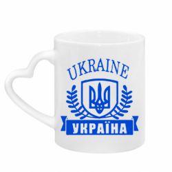 Кружка з ручкою у вигляді серця Ukraine Україна