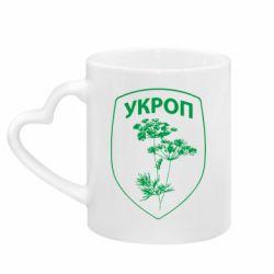 Кружка с ручкой в виде сердца Укроп Light