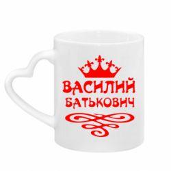 Кружка с ручкой в виде сердца Василий Батькович