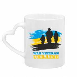 Кружка з ручкою у вигляді серця War veteran оf Ukraine