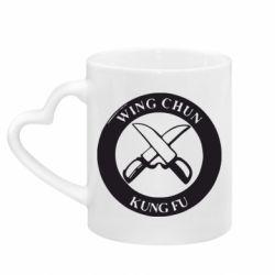 Кружка з ручкою у вигляді серця Wing Chun kung fu