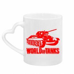 Кружка з ручкою у вигляді серця World Of Tanks Game
