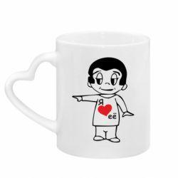 Кружка с ручкой в виде сердца Я люблю ее