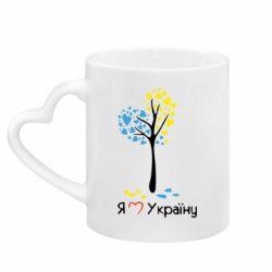 Кружка с ручкой в виде сердца Я люблю Україну дерево