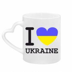 Кружка з ручкою у вигляді серця Я люблю Україну