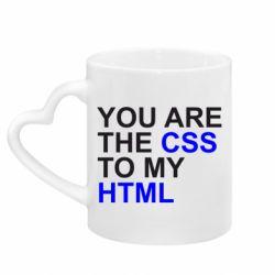 Кружка с ручкой в виде сердца You are CSS to my HTML
