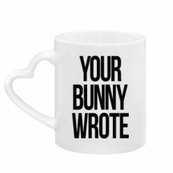 Кружка з ручкою у вигляді серця Your bunny wrote