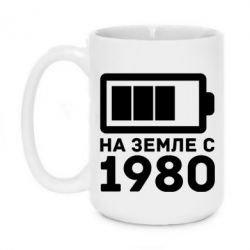 Кружка 420ml 1980 - FatLine