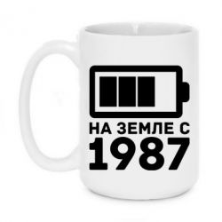Кружка 420ml 1987 - FatLine