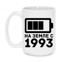 Кружка 420ml 1993 - FatLine