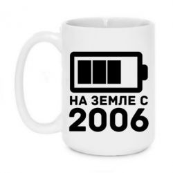Кружка 420ml 2006 - FatLine