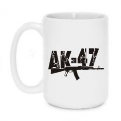 Кружка 420ml Ak-47 - FatLine