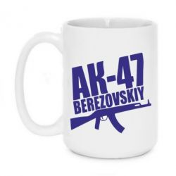 Кружка 420ml AK-47Berezovskiy - FatLine