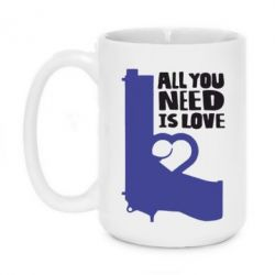 Кружка 420ml All you need is love (Ukraine) - FatLine
