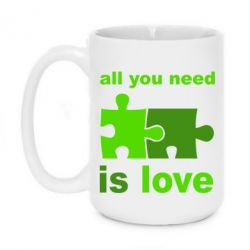 Кружка 420ml All you need is love - FatLine