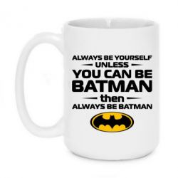 Кружка 420ml Always be batman - FatLine