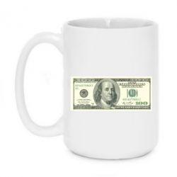 Кружка 420ml Американский Доллар - FatLine