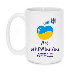 Кружка 420ml An Ukrainian apple c гербом - FatLine
