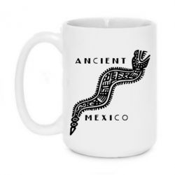 Кружка 420ml Ancient Mexico Art