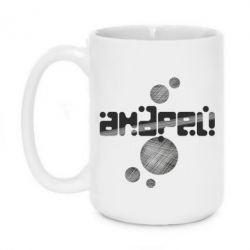 Кружка 420ml Андрей