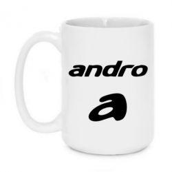 Кружка 420ml Andro - FatLine