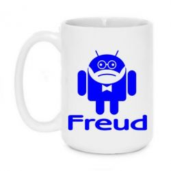 Кружка 420ml Android Freud