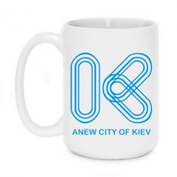 Кружка 420ml Anew City of Kiev - FatLine