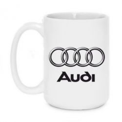 Кружка 420ml Audi Small - FatLine