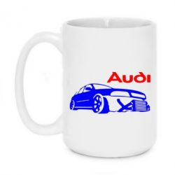 Кружка 420ml Audi Turbo