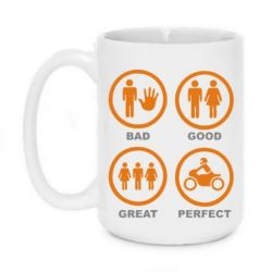 Кружка 420ml Bad, good, great, perfect biker! - FatLine