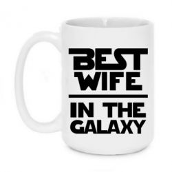 Кружка 420ml Best wife in the Galaxy