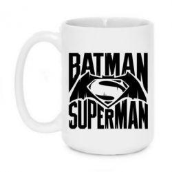 Кружка 420ml Бэтмен vs. Супермен - FatLine
