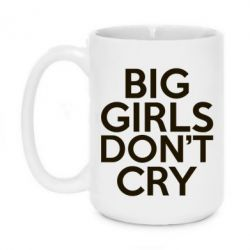 Кружка 420ml Big girls don't cry