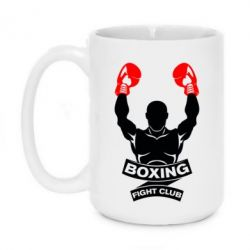 Кружка 420ml Boxing Fight Club