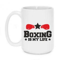 Кружка 420ml Boxing is my life