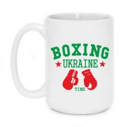 Кружка 420ml Boxing Ukraine - FatLine