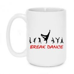 Кружка 420ml Break Dance